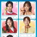 MBC 예능드라마 &<대장금이 보고 있다&>