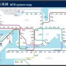 홍콩 지하철 노선도