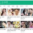 64회 스페셜MC 결혼 2년차 새댁 소찬휘, 한고은 신영수 부부 추석 시댁 부산집...