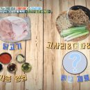 만물상 닭개장 갈비탕 물냉면 5분콩국수 오리주물럭 10분가지냉국