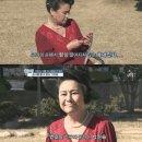 박원숙 며느리 재혼 손녀 아들 서범구