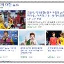2018월드컵 하이라이트, 월드컵징크스