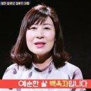 살림남 김승현 미혼부 아내 아빠 엄마 남동생 딸 김수빈 나이