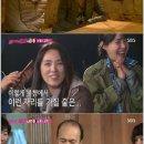 불타는 청춘 156회 156화 다시보기 재방송 줄거리 동영상스~