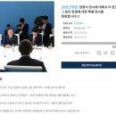 정형식 판사 파면 청와대 국민청원홈페이지
