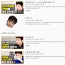 한국콜마 불매 리스트 총정리