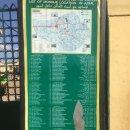 하이에나의 도시 하라르, 그리고 이별
