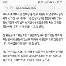 천해성 '여자 아이스하키선수 선발 우리감독이 전권'