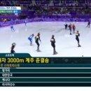 쇼트트랙 여자 계주 3000M 금메달♡
