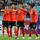 국가대표 축구 평가전 일정 바로가기