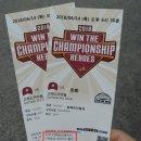 고척스카이돔 가장 저렴한 티켓 가격은 우리카드 할인 받은 외야비지정석 5천원 티켓!