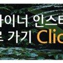 조소현 부원장 - 포레스타 청담본점