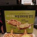 상암 월드컵경기장역 맛집 '리미니' 가성비 좋아요