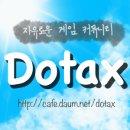 안현수 방송출연(진사3) 아니꼬운 이유..txt