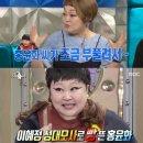 이혜정, 홍진호, 신수지, 이사배 출연 '라디오 스타 얼마나 재밌게요~' 특집