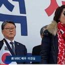왕년 mbc 수사반장 여형사역의 배우 이경실 씨가 태극기 애국집회 연단에 올라...