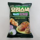 요리스낵 멕시칸 타코칩 샤워크림&어니언맛 과자간식!