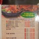 [대구맛집/신매동맛집]게장맛집/김현영의전라도꽃게장/메뉴판