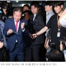 홍준표대표 사퇴 반대 국민청원 이유는 ?