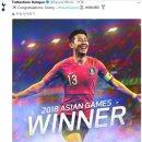 한일전 축구 일본반응 손흥민 토트넘 핫스퍼 트위터