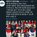 """정상회담 문재인 대통령 """"위안부 화해 치유 재단 해산 통보"""" 일본 아베 총리 울상"""