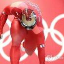윤성빈 허벅지 닮은 하체근력 운동