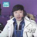배갈콤비 배성재 제갈성렬 중계석 상황 영상