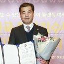 경북도의회, 오세혁 의원 의정대상 최우수상 수상 !