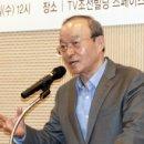한반도 비핵화에서 동북아 평화번영으로---송민순 전 장관