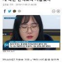 """영미 영미' 컬링 팀킴 """"김경두 부회장·김민정 감독이 욕설·폭언"""""""