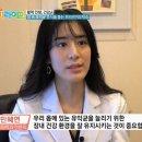 세란병원 피부 비만 센터 민혜연 센터장, MBN 해피라이프 출연 방송
