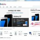 에넥스텔레콤 온라인 직영<b>샵</b> <b>에이</b><b>모바일</b><b>샵</b> 오픈 정보