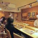 수요미식회 중저가 초밥 가성비 대만족 초밥집 서래마을 스시고