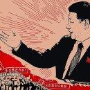 중국 시진핑 주석의 대국굴기와 군사굴기