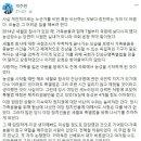 """박주민 """"세월호 4주기, 전해철에게 감사"""""""