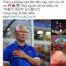 베트남 총리 스즈키컵 우승 박항서 감사한다.