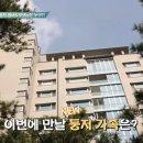 둥지탈출3 김혜연 딸과의 다이어트 전쟁, 33반사이즈 김혜연 몸무게