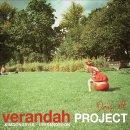 [# 189] 꽃 파는 처녀 - 베란다 프로젝트(Verandah Project)