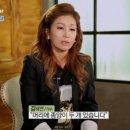 김혜연 시한부 뇌종양 투병
