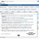 국세청홈텍스 2018년 연말정산 간소화서비스 방법!!