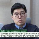 [언론보도] 2018. 3. 9. TBS 교통방송 : 문화예술계 미투 확산…원인과 대책은?