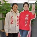 배현진 아나운서, 자유에 대한 갈증 느껴 송파을 재보궐선거 출마