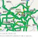 [1년 전 오늘] 10월 황금연휴 영동고속도로 실시간 교통상황