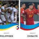 필리핀 중국 2019 아시안컵 중계