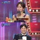 [MBC 연예대상] 김소현·차태현·김재화·박성광·기안84 우수상 영광