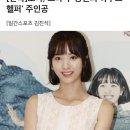 [단독]보나, 드라마 '당신의 하우스헬퍼' 주인공