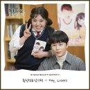 황인선, 김시혁-Hey, Losers (커피야 부탁해 OST)[가사/듣기]