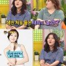 """'해피투게더3' 한혜연, 김태희 """"알고 있는 이미지 그 자체. 너무 열심히 하고..."""