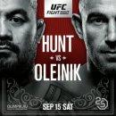 UFC 파이트나이트 마크헌트 올리닉 손진수 UFN136 스포티비 중계