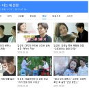 SBS 동상이몽2 신다은 임성빈 신혼집 인테리어 의견 충돌 격돌 첫 부부싸움 위기...